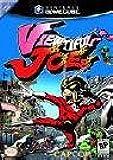 Viewtiful Joe - Ensemble complet - 1 utilisateur - GAMECUBE