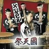 MATSURI TENGOKU(CD+DVD)