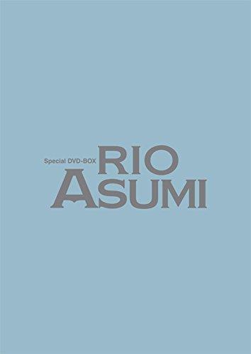 【名入れ無料】 Special Special DVD-BOX RIO RIO ASUMI(初回生産限定) DVD-BOX B014QI5HKO, SVEC[シュベック]:12e742f8 --- a0267596.xsph.ru