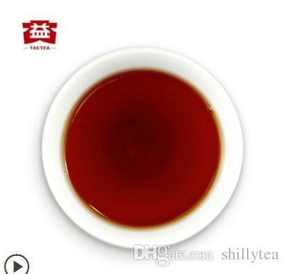 Da Yi Pu er tea Golden Needle White Lotus Tea 357g (1701) palace ripe puer