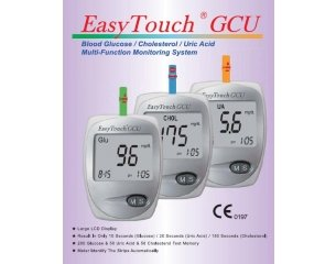 Easy-Touch-Blood-Glucose-Uric-Acid-Cholesterol-Meter-3-in-1-Monitoring-System