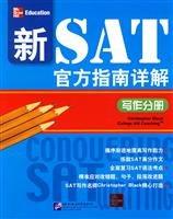 Download Conquering SAT Writing pdf epub