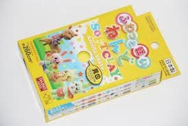 DAISO Japan Soft Clay Lightweight Modeling Air Dry Yellow x 10 packs