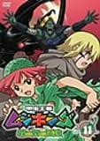 甲虫王者ムシキング~森の民の伝説~ 11 [DVD]