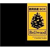 西岡恭蔵 BOX