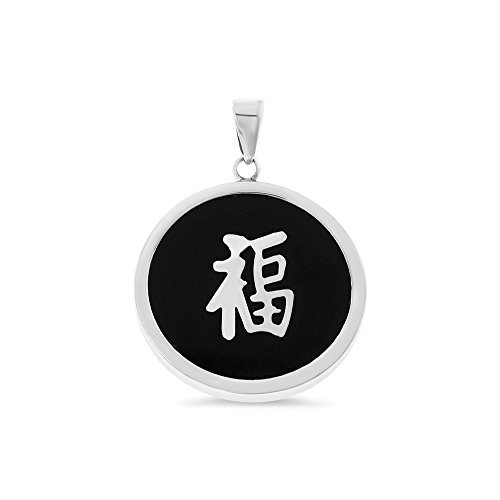 .925 Sterling Silver Genuine Natural Black Onyx Circular Shaped Lucky Pendant