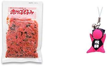 [2点セット] 赤かぶ好み(150g)・さるぼぼ幸福ストラップ 【ピンク】 / 風水カラー全9種類 縁結び・恋愛(出会い) お守り//