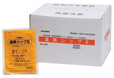 医療機器 温熱シップE 100枚 B008P8FD9C