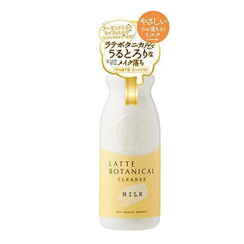 ラテボタニカル クレンズミルク × 15個セット B07TRJY147  300ML × 15点