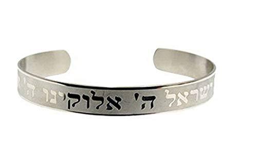 Stainless Steel Shema Yisrael Bracelet - Hear O Israel