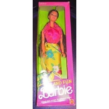 Barbie Island Fun Miko 1987 Kitoo