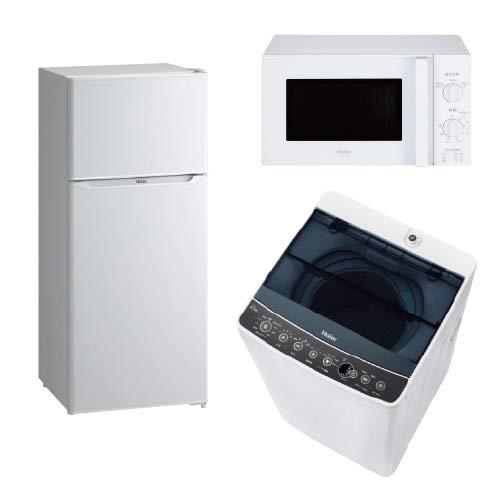 新生活 一人暮らし 家電セット 冷蔵庫 B07L6F7JXK 洗濯機 ハイアール 電子レンジ 3点セット 新品 洗濯4.5kg 東日本地域専用 ハイアール 2ドア冷蔵庫 ホワイト色 130L 全自動洗濯機 洗濯4.5kg 電子レンジ ホワイト 17L 50Hz JR-N130AW+JW-C45AK+JM-17H-50W B07L6F7JXK, 東村山市:c5a18d2f --- lembahbougenville.com