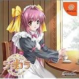 """ショコラ ~ maid cafe """"curio"""" ~"""