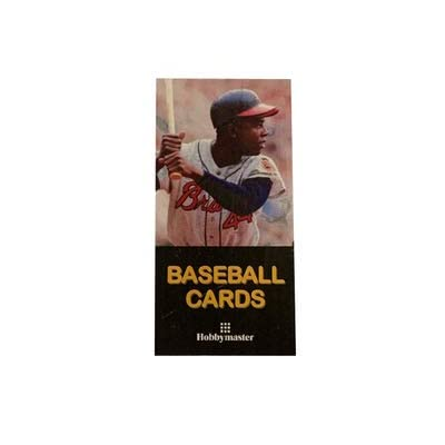 Hobbymaster Baseball Card Collector Album with 25 Pages, Black Hank Aaron Design: Sports & Outdoors