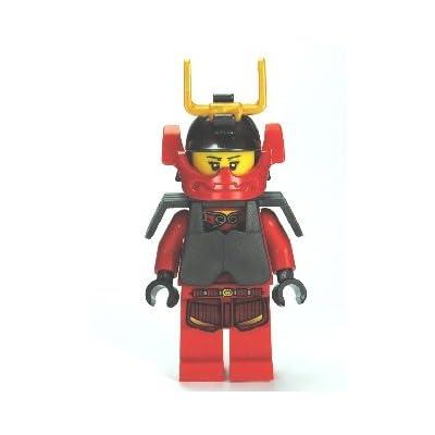 "New Lego Ninjago Samurai X 2"" Minifigure Loose: Toys & Games"