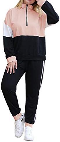 Gresanhevic 女性ジッパースタンドカラースパンコール服スーツセットカジュアルロングパンツコントラストカラー2ピーススウェットシャツ