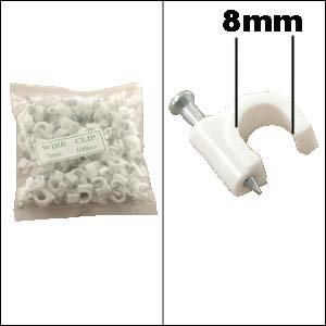 Price comparison product image InstallerParts Nail-in Clip for RG6 White 100pack