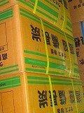 【完売】  ラオス備長炭、Mサイズ、切割れ15㎏x6-90㎏6箱、1送料格安、12~18㎝位、はじきにくく、扱いやすい   B00TWXOY4Y, パールファクトリー:b9a5b1fd --- login.spamwall.ie