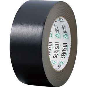 生活日用品 (まとめ買い) カラークラフトテープ#500WC 50mm×50m 黒 K50WK13 1巻 【×20セット】 B074JNS5N2