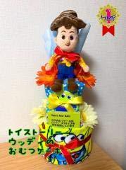 限定割引!トイストーリー ウッディのおむつケーキ 男の子 出産祝い ぬいぐるみ タオル スタイ   B07QCL14K4