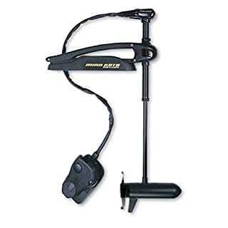 Minn Kota Maxxum 80 Bow-Mount Trolling Motor with Foot Control and