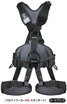 Singing Rock Profi Worker 3D Standard - Falda de Entrenamiento ...