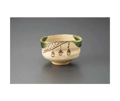 Made by Keitoh Oribe 13cm Match Bowl Pottery Ware