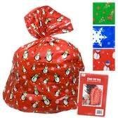 2-Pack Giant Gift Bag for Wrapping Large Gifts (each bag 36 in x 44 in)