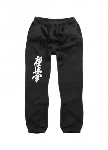 S.B.J - Sportland Sweathose Schwarz mit Kyokushinkai Kanji am rechten Bein,