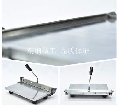 Stainless Steel Manual Leather Folding Machine for Leather Wallet Handbag 300mm by zZZ (Image #2)
