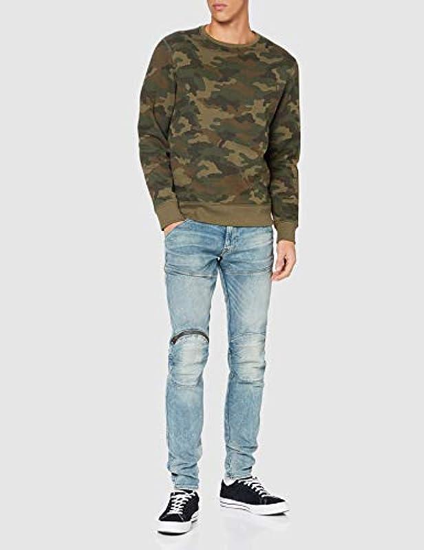 G-STAR RAW Męskie dżinsy 5620 3D Zip kolanÓwki Skinny: Odzież