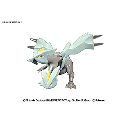 Pokemon - Pokemon Plamo Collection Select Series Kyurem: Toys & Games