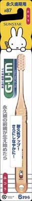 サンスター GUM(ガム) デンタルブラシ #87 子供用 ふつう (永久歯期用 こどもハブラシ)×120点セット (4901616213166) B00SB6BKK4  120個