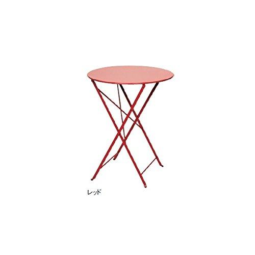 ユニソン ビストロ ビストロテーブル600 『ガーデンテーブル』 レッド B00AE25EQY