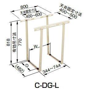 ACE (246-507) クーラーキャッチャー C-DG-L 天井吊用※