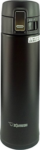 Zojirushi SM-KB48TM Stainless Steel Travel Mug, 16-Ounce/0.48-Liter, Dark Cocoa (Take Mug Travel Two)