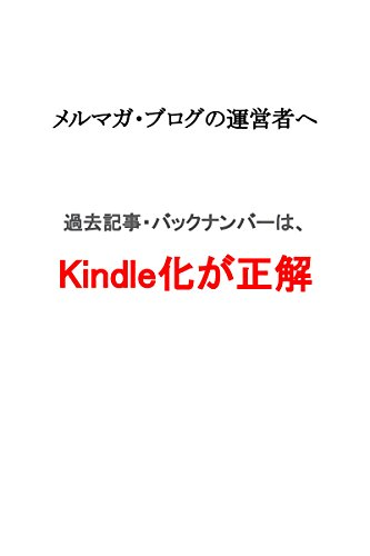 burogumerumagauneisyakakokijibakkunanba-hakindorukagaseikai (Japanese Edition) 318gSYYQbCL