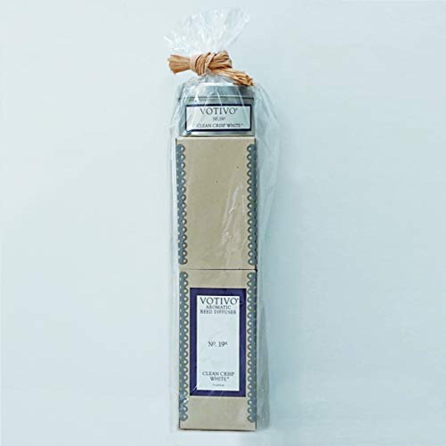 十代の若者たち有望完璧【Amazon.co.jp限定】 ボーティボ(VOTIVO) VOTIVO CLEAN CRISP WHITE SPECIAL リードディフューザー, トラベルティンキャンドルセット BLUE 216ml+115g