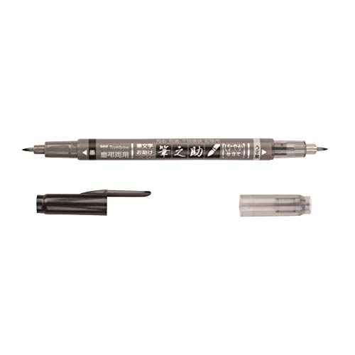 Tombow Fudenosuke Brush Pen Twin Tip, Black & Gray, 1-Pack