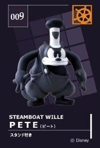 "Magical Collection 009 ""Steamboat Willie"" beat   B01MFZYVCN"