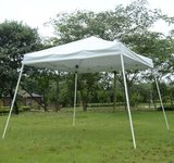 Outsunny Slant Leg Easy Pop-Up Canopy Party Tent, 8 x 8-Feet, White