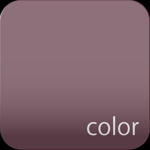 Colours Cocoa - cocoa color wallpaper