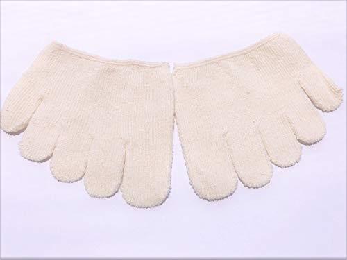 保存する気性小麦粉【2足組】メンズ シルク100 5本指 重ね履き つま先 カバー 汗 むれ におい 対策 フリー R2