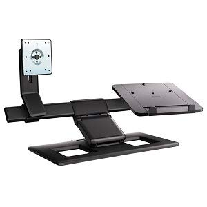 AW662AA - HP AW662AA HP DISPLAY AND NOTEBOOK STAND US