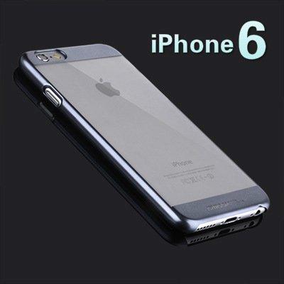skinny iphone 6 case