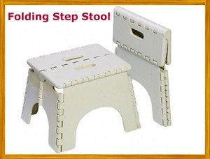 BRAND NEW LARGE PLASTIC WHITE FOLDING STEP STOOL  sc 1 st  Amazon UK & BRAND NEW LARGE PLASTIC WHITE FOLDING STEP STOOL: Amazon.co.uk ... islam-shia.org