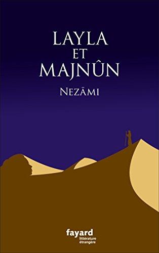 Majnun laila download ebook