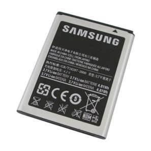 Battery Samsung EB494358VU B7510 Galaxy Pro S5660 Galaxy Gio S5830 Galaxy Ace