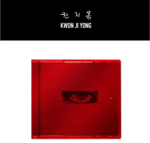 Price comparison product image G-DRAGON-[Kwon Ji-Yong] EP Album 4G USB+Serial Number Bigbang G Dragon GD JiYong
