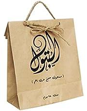 مسحوق صمغ عربي ناعم من البتول - 250 جرام
